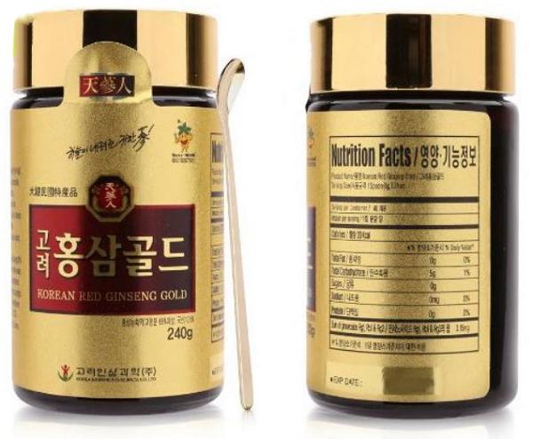 Cao hồng sâm Bio Hàn Quốc 6 năm tuổi lọ 240g 2