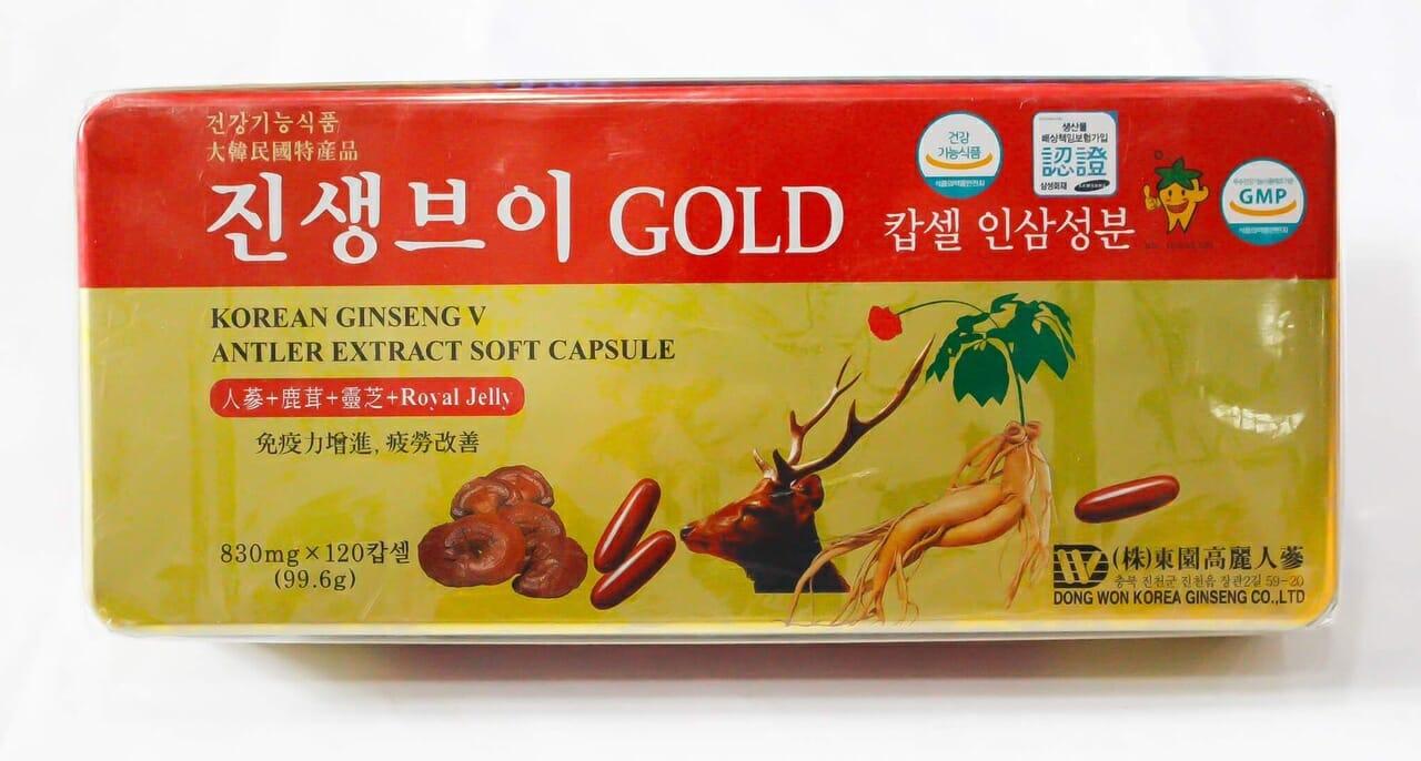 Viên đạm Sâm nhung Linh chi Hàn Quốc Gold hộp 120 viên Dongwon 1