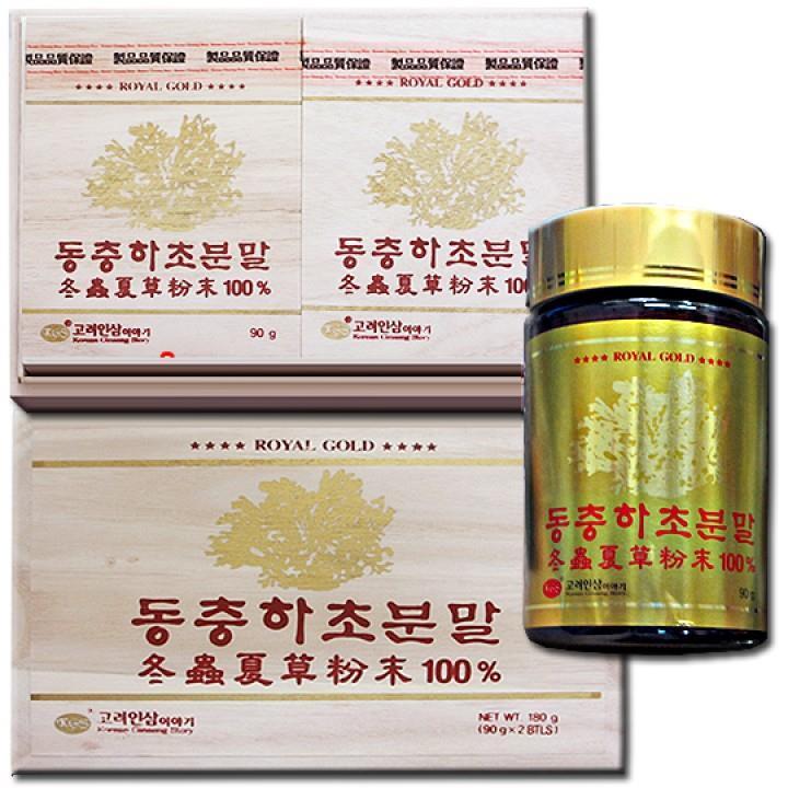 Bột đông trùng hạ thảo Hàn Quốc nguyên chất 100% hộp 2 lọ x 90g 1