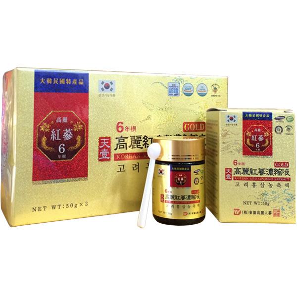 Cao hồng sâm Dongwon nguyên chất 100% hộp 3 lọ x 50g 1
