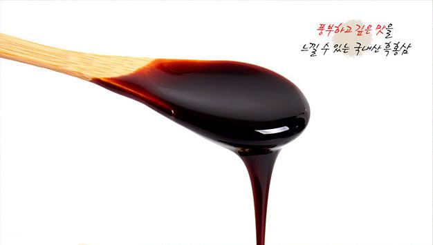 Bất ngờ với công dụng thúc đẩy quá trình trao đổi máu của Cao Linh Chi 2