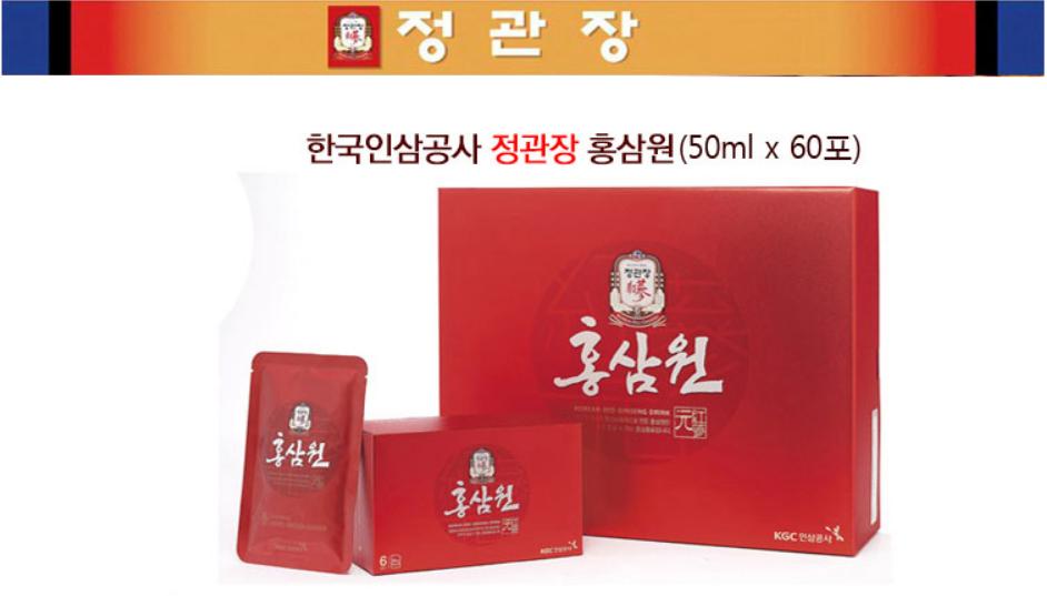 Lưu ngay 2 loại nước hồng sâm Hàn Quốc được ưa chuộng nhất hiện nay 1