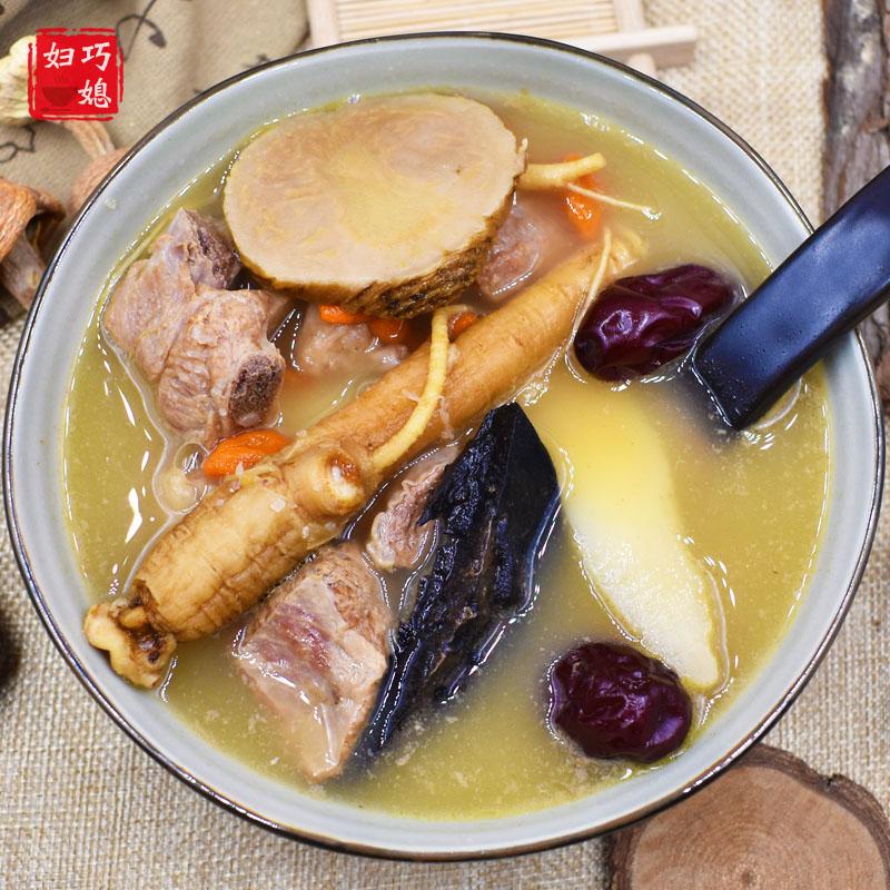Vào bếp chế biến món ăn từ sâm tươi đơn giản mà vô cùng thơm ngon 4